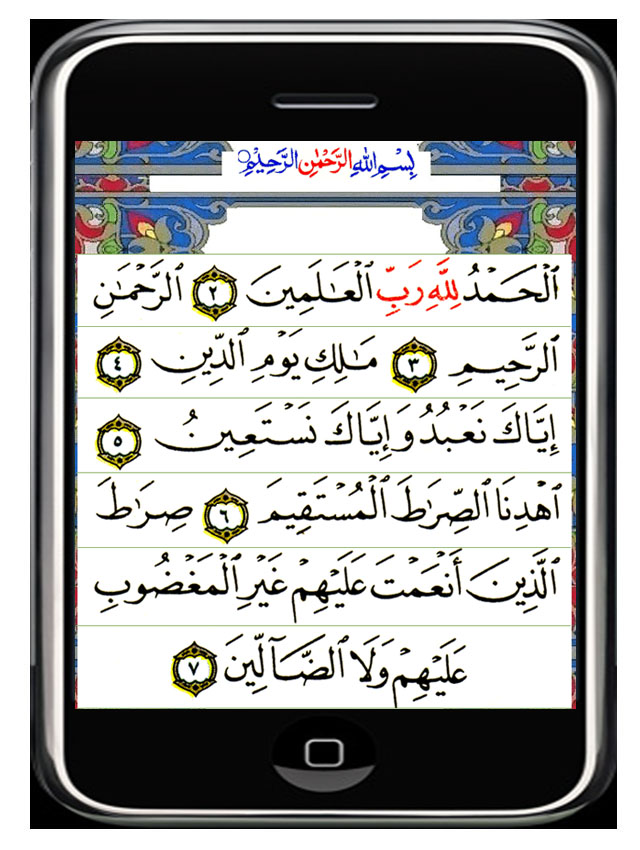 mobile quran download